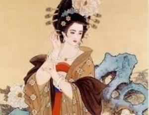 Princess Pinyang