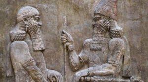 The Akkadian Empire