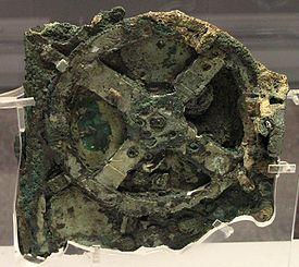 The Antikythera,