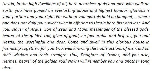 Greek goddess Hestia