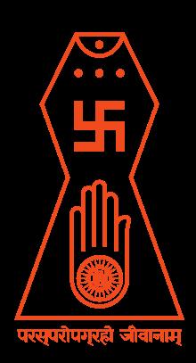 Swastika origin