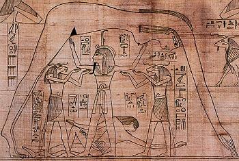 Egyptian god Shu