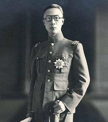 last emperor of China