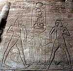 Egyptian god Hapi