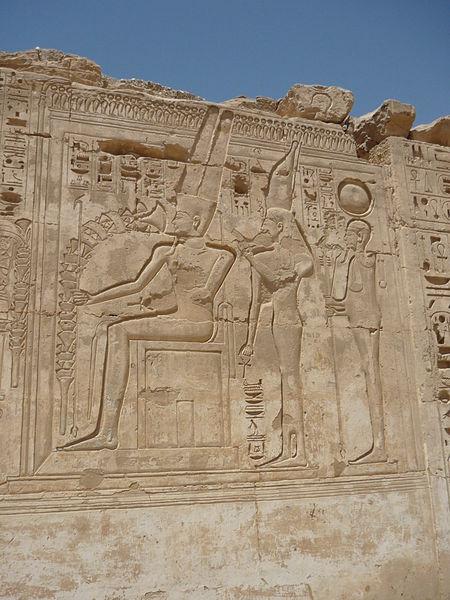 Amun god