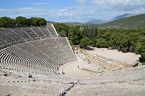 Ancient Greek drama