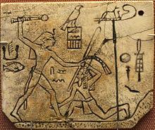 Egyptian King Den