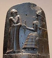 Ancient Babylonian achievements